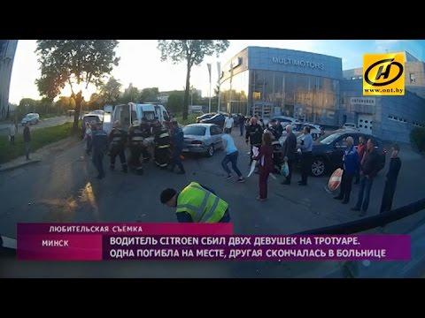 Отзывы о клиники и врачах Минска и Беларуси
