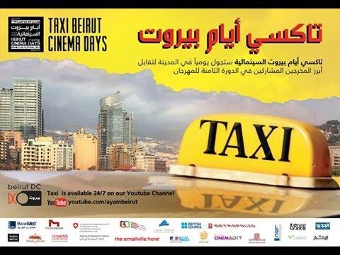 #TaxiAyamBeirut - Episode 01 - Ibrahim Ahmad Pino