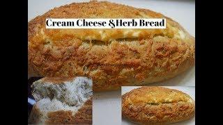 Cream Cheese & Herb Bread Rolls