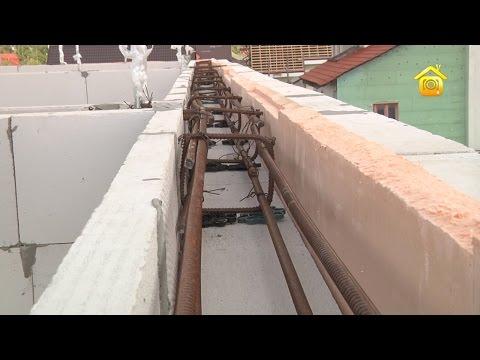 Заливка армопояса дома из газоблоков // FORUMHOUSE