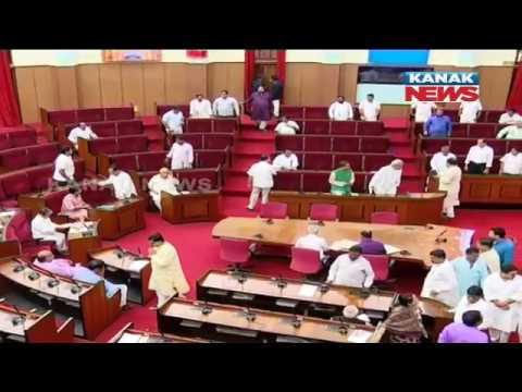 MLAs Demand Pension & Salary Hike In Odisha Assembly