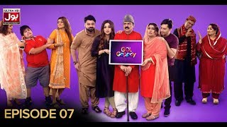 Gol Gappay Episode 7 BOL Entertainment Jan 18