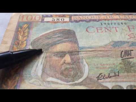 World Money A-Z Algeria