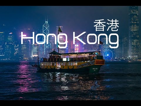 Hong Kong Travel Video, Hyperlapse & Timelapse