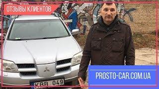 видео компания PROSTO-CAR