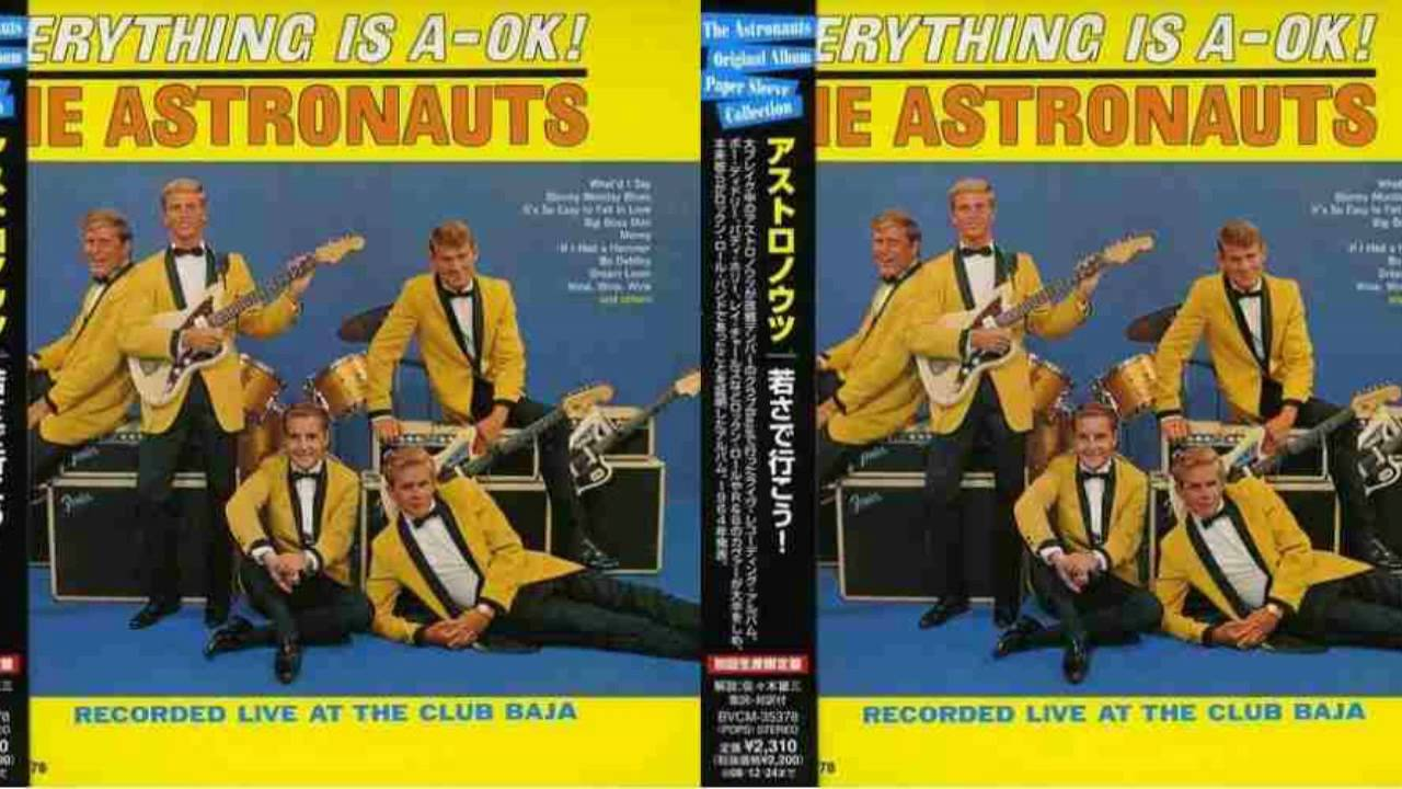 The Astronauts - Movin' 太陽の...