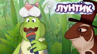 Лунтик Театр Сборник мультфильмов для детей