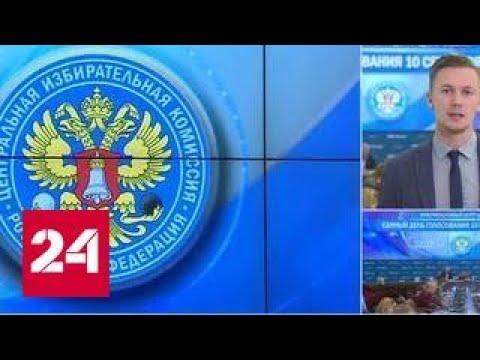 Вчерашние Вести - новости канала Россия за вчера