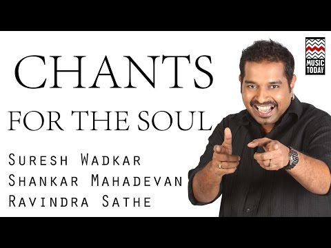 Chants For The Soul | Audio Jukebox | Vocal | Devotional | Shankar Mahadevan | Suresh Wadkar