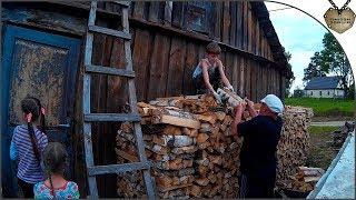 Тимур и его Команда! - Помогаю деду с дровами