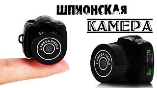 видео Где купить мини камеру