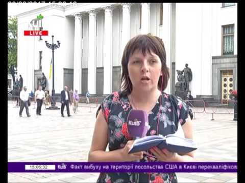 Телеканал Київ: 08.06.17 Столичні телевізійні новини 15.00
