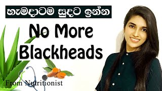 Beauty tips sinhala  Aloe Vera  for skin  from Nutritionist  Natural skin care  How to whiten