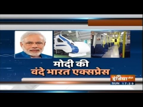 India's Fastest Train, T18 Has Been Renamed As Vande Bharat Express