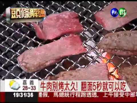 中秋節烤肉怎麼烤? 烤肉怎麼烤才好吃?