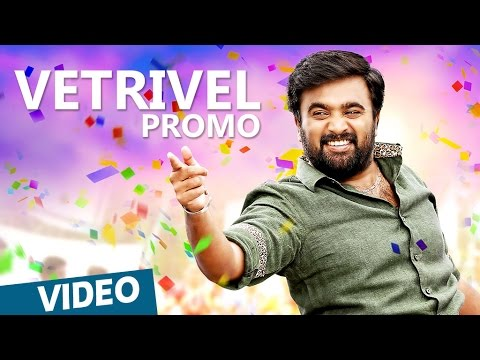 Vetrivel Promo Video Spots | M.Sasikumar |...