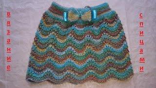 ВЯЗАНИЕ!Для начинающих.Детская вязаная ЮБКА!knitting