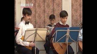 Отчетный концерт оркестрового отделения в ДШИ