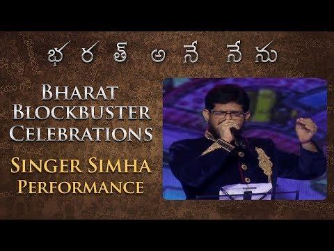 Singer Simha Performance - Bharat Blockbuster Celebrations - Bharat Ane Nen