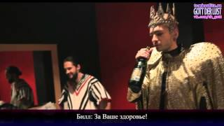 #34 - Boys Will Be Boys 2 - TH TV 2015 (с русскими субтитрами)