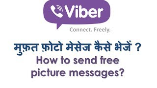 How to send free photo messages from Viber? Hindi Video by Kya Kaise
