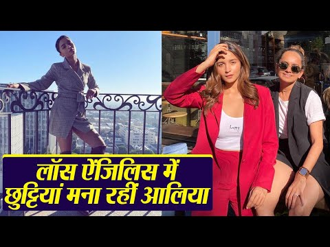 Alia Bhatt ENJOYS Los Angeles vacations, Check out | FilmiBeat Mp3