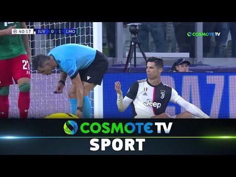 Γιουβέντους - Λοκομοτίβ Μόσχας (2-1) Highlights - UEFA Champions League 2019/20 | COSMOTE SPORT