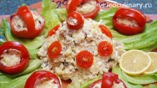 Салат из сельди - Рецепт Бабушки Эммы