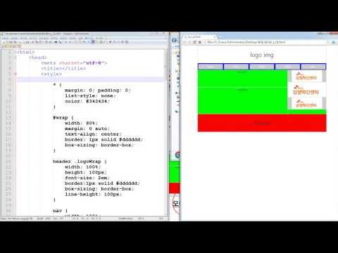 HTML5&CSS3 기초 18강 유동형 웹사이트 제작 | T아카데미