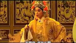 Teochew Opera 潮剧 【狸猫换太子下集】廣東潮劇院一团演出