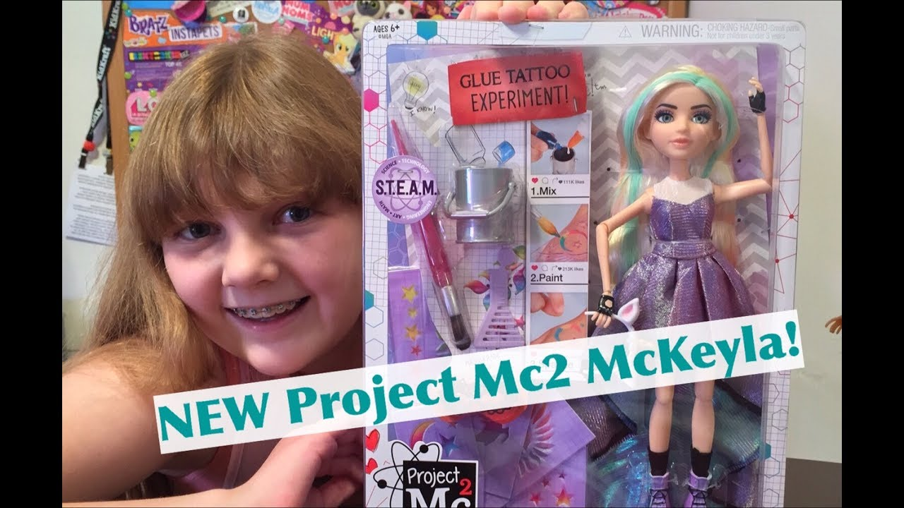 new fall 2017 project mc2 deluxe mckeyla mcalister doll