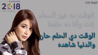 Gambar cover Meraih Bintang Versi Bahasa Arab (الحلم حان) Aseel Omran : Via Vallen (Full Lirik Lagu)
