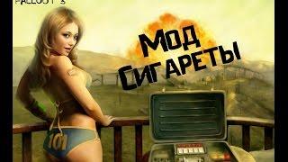 Почти обзор от Батьки на мод Сигареты для Fallout 3 HD 1080