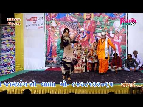 બડીયાબાપુ ભજન || ભટકેલા મનની ગુરુજી ભુલુ રે સુધારજો || Nanu Mandal Barvala (G) || 6-8-19 || BOTAD ||