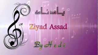 Ziyad Assad - Persian Song - زیاد ئەسعەد گۆرانی فارسی ٢٠١٢