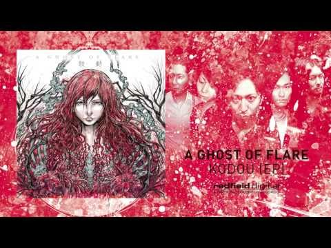 RFD 005: A GHOST OF FLARE - Kodou // 02. Under The Control Of The Black