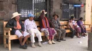 Гватемала  Настоящие индейцы с Андреем Понкратовым.