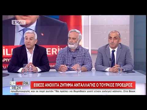 Γαλλία: «Δεν παραχωρούμε Φρεγάτες στης Ελλάδα» (ΣΚΑΪ, 24/4/18)