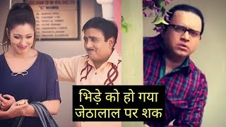 TMKOC - Bhide doubts on Jethalal about Babita ji