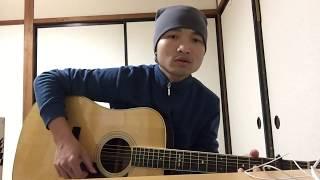 Giấc Mơ Hồng Guitar Cover AhqGuitar