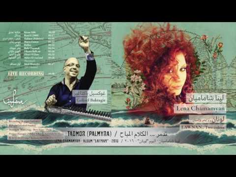 Tadmor (Palmyra) - Lena Chamamyan /...