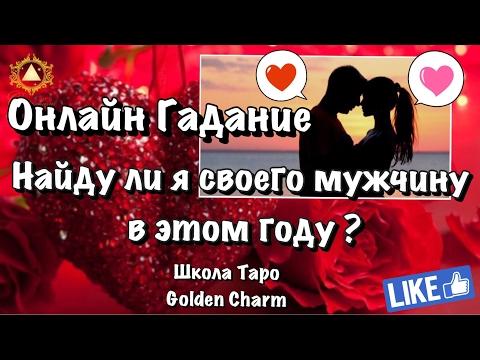 Бесплатные интим знакомства без регистрации