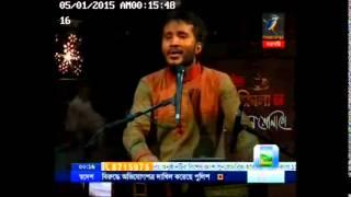abhimane chole jeona by samarjit roy- live on maasranga television
