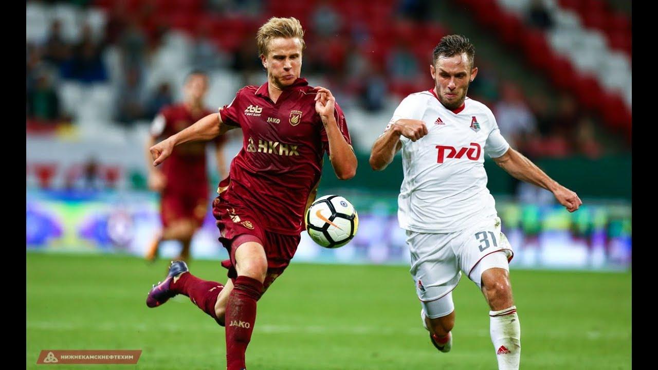 Рубин - Локомотив 1:1 видео