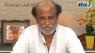 Rajinikanth Speech about K.S Ravikumar | Endrendrum Ravikumar | RajTV Special Program | Must Watch