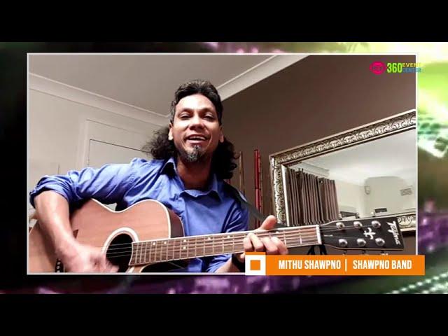Music & Me - Guest - Mithu Shawpno - Shawpno Band..
