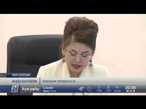 Вопросы соцподдержки инвалидов обсудили в столице