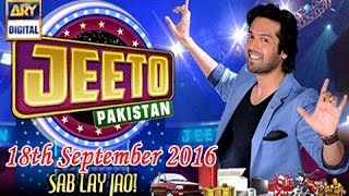 Jeeto Pakistan 18th September 2016 - ARY Digital