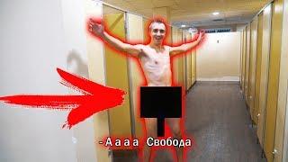 ПОТЕРЯЛИ GoPro В АКВАПАРКЕ НО ...