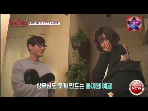 baek jin hee dating